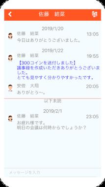 comcomcoin_02_380x214