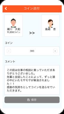 comcomcoin_03_380x214