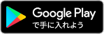 google-play-badge_149_50