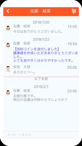 comcomcoin_02_500x281